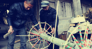wenzhou gunpowder activated puppetry