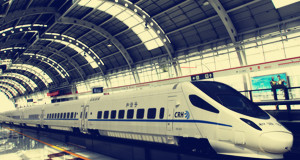 wenzhou high speed train